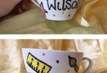 Teacher's Cup